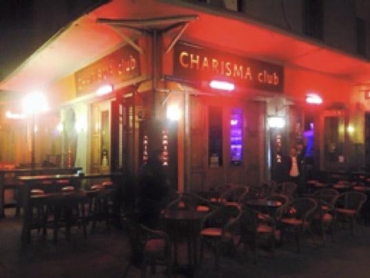 club charisma kos